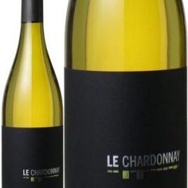 Cave Saint Verny Le Chardonnay